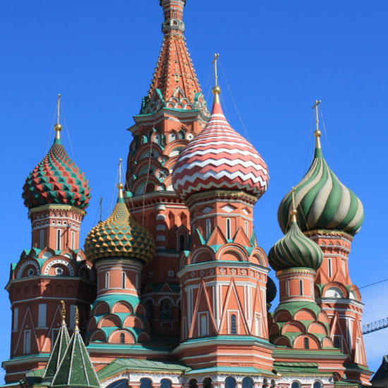 cathedrale moscou